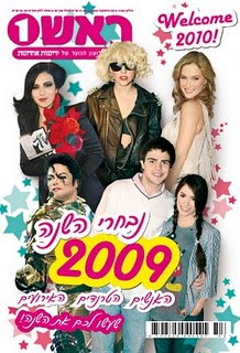 Teen Angels en revistas israelíes 1