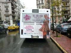 """""""Patito feo"""" hará show en Grecia"""