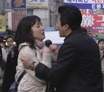 """Song-Ju se encuentra frente a frente en """"Escalera al cielo"""""""