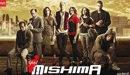 "NBC adaptará ""Gen Mishima"""