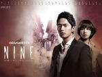"Photo: ""Nine: Nine time travels"" – tvN (2013)"