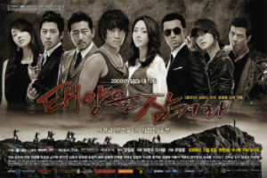 """Swallow the Sun"" – SBS (2009)"