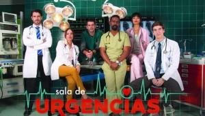 Sala de urgencias: primeras impresiones
